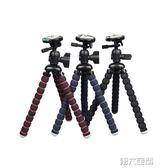 腳架  八爪魚三腳架自拍桌面八抓魚手機單反微單相機便攜百變支架 igo 第六空間