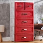 加厚大號抽屜式收納櫃衣服玩具整理櫃【紅色【58 面寬】五層】需組裝
