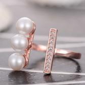 925純銀戒指-珍珠生日情人節禮物女飾品73af6【巴黎精品】