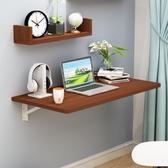 壁掛桌 家用摺疊桌簡易餐桌墻壁桌壁掛電腦桌掛墻桌墻上學習桌靠墻桌簡約 ATF polygirl
