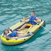 沖鋒舟橡皮艇加厚耐磨便攜充氣船釣魚捕漁塘漂流像筏劃滑膠2人3用46 PA5278『棉花糖伊人』