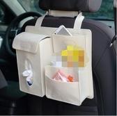 新款車載后掛袋簡約抽紙盒