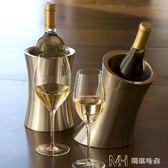 加厚雙層不銹鋼紅酒香檳冰酒桶 冰塊桶保溫桶       瑪奇哈朵