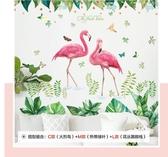 火烈鳥牆貼紙ins風少女心房間布置創意臥室溫馨小清新牆面裝飾品  YTL