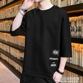 2020新款夏季七分袖t恤男士韓版7分半袖短袖上衣中袖潮流ins男裝 1995生活雜貨