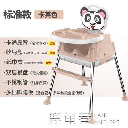 兒童吃飯座椅子兒童多功能學坐可折疊便攜式家用餐桌『快速出貨YTL』