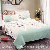 夢棉屋-活性印染雙人鋪棉床包兩用被套四件組-魔法公主-綠