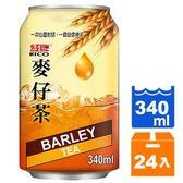 紅牌 麥仔茶 340ml (24入)/箱