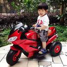 兒童電動摩托車三輪車大號玩具車可坐人寶寶...