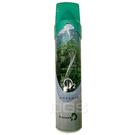 貝斯美德 氧氣瓶 氧氣罐 O2 純淨氧氣隨身瓶-運動 登山 休閒 9000c.c 台灣製造