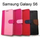 撞色皮套 Samsung Galaxy S6 G9200