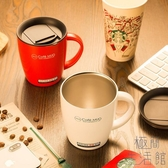 不銹鋼保溫馬克杯咖啡帶蓋勺情侶杯子辦公室【極簡生活】