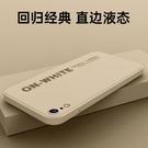 苹果XR手机壳iPhonexr保护套全包摄像头液态硅胶新款潮牌iponexr女ipxr超薄男 新佰數位屋