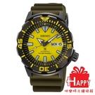 SEIKO精工 PROSPEX 新上市 亞洲限定款機械潛水錶 4R36-08B0Y (SRPF35K1) 綠x黃