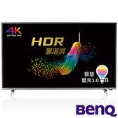 入內特價~BenQ明基 50型 【50JM700 】4K HDR 護眼旗艦大型液晶+含視訊盒