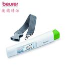 【德國博依 beurer】環保免電池行李秤重計 LS20