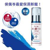 寵愛之名多分子玻尿酸藍銅保濕精華30ml
