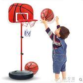 迷你籃球架可升降籃球框投藍落地式球類玩具igo      俏女孩