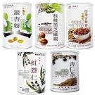 【3罐特價840元】生機健康-超微粒穀粉...
