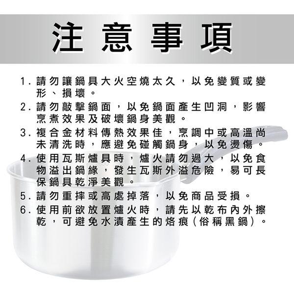 《 3C批發王 》Perfect【16cm極緻316雪平鍋】內附刻度 無蓋 台灣製