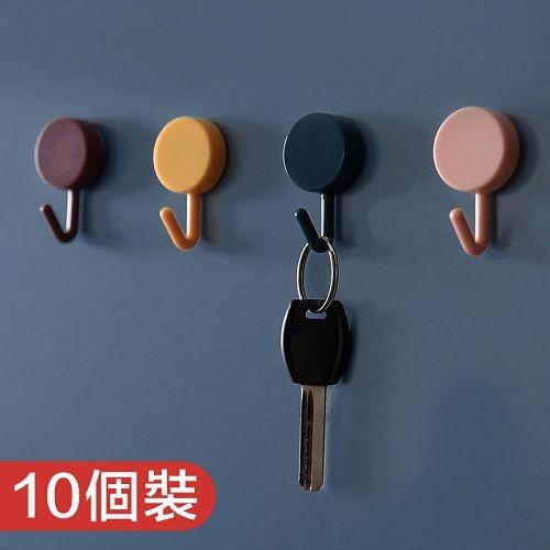 簡約時尚裝飾掛鉤 (10入裝) 免打孔無痕小掛鉤 強力粘膠