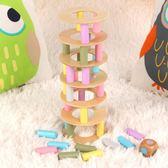 比薩塔疊疊高平衡益智玩具手眼協調親子互動趣味桌遊層層疊3-8歲【中元節鉅惠】