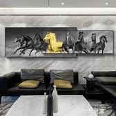沙發背後裝飾畫客廳駿馬圖掛畫輕奢大尺寸壁畫高檔大氣牆畫臥室畫MBS『潮流世家』