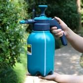 【免運】2L氣壓澆花噴壺18 免運高壓噴霧器養花壓力噴水壺灑水壺園藝噴霧壺