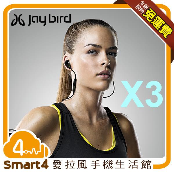 【愛拉風 X 藍芽耳機】Jaybird X3 藍牙運動耳機 美國鐵人三項指定款 無線超輕量 可撥放8小時長跑