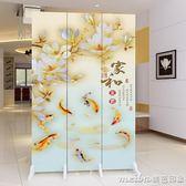 3扇防透屏風隔斷客廳簡約現代辦公室美容院臥室酒店中式歐式摺疊摺屏igo 美芭