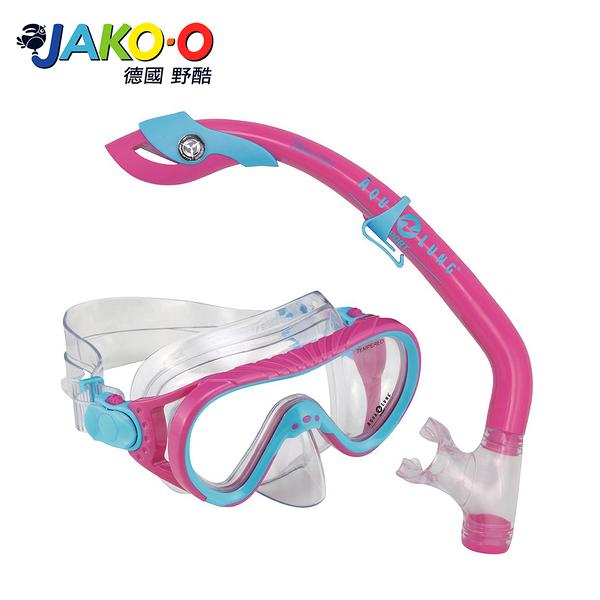 JAKO-O德國野酷-Aqua Lung浮潛面鏡組-粉