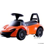 滑步車兒童溜溜車1-3歲寶寶助步滑行車扭扭四輪玩具車帶音樂燈光防側翻XW(七夕禮物)