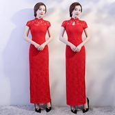 禮儀服裝女紅色蕾絲舞臺演出大碼舞蹈修身走秀旗袍長款 SG4103【雅居屋】