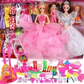 現貨 依甜芭比洋娃娃套裝女孩兒童玩具大號【奇趣小屋】