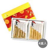 MR.Roll  元禮盒手工蛋捲(5種口味任搭)x4預購10天