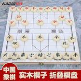 大號象棋中國象棋套裝成人折疊棋盤兒童實木象棋學生培訓棋子 最後幾天!