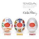 TENGA x Keith Haring EGG 聯名塗鴉設計系列 STREET/ DANCE / PARTY自慰蛋/自慰杯~ 【DDBS】
