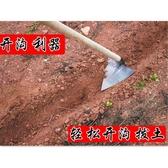 農用工具農具全鋼三角鋤頭挖土開溝開荒除草種菜家用實木農用鋤ATF 伊衫風尚