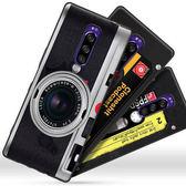 Sony Xperia 1 手機殼 復古 彩繪 仿真 任天堂 游戲手柄 保護殼 全包 微磨砂 軟殼 矽膠套