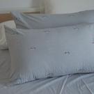 色織水洗棉 刺繡枕套 2入【多款任選】長絨棉 透氣親膚 簡約設計 翔仔居家
