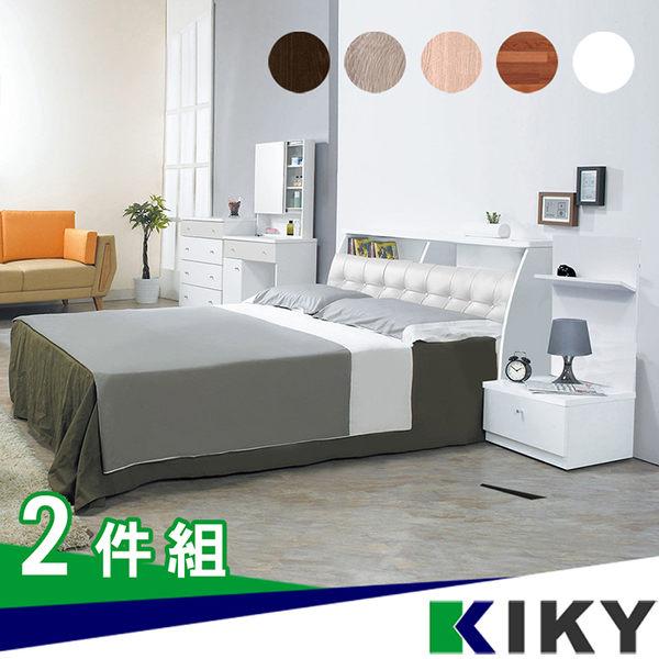 床組/雙人5尺-【小次郎】皮質床頭加高(床頭箱+收納掀床底)~台灣自有品牌-KIKY~Kojiro