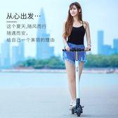 電動滑板車成人女性迷你電動摺疊車成人小型代步踏板車igo  時尚潮流