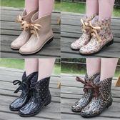 新款時尚短筒女雨鞋韓國雨靴蝴蝶結繫帶水靴可加棉絨雪地靴套鞋.   LannaS