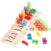 數字玩具男女孩兒童認數早教益智力開發配對積木玩具2-3-4-6周歲【快速出貨】