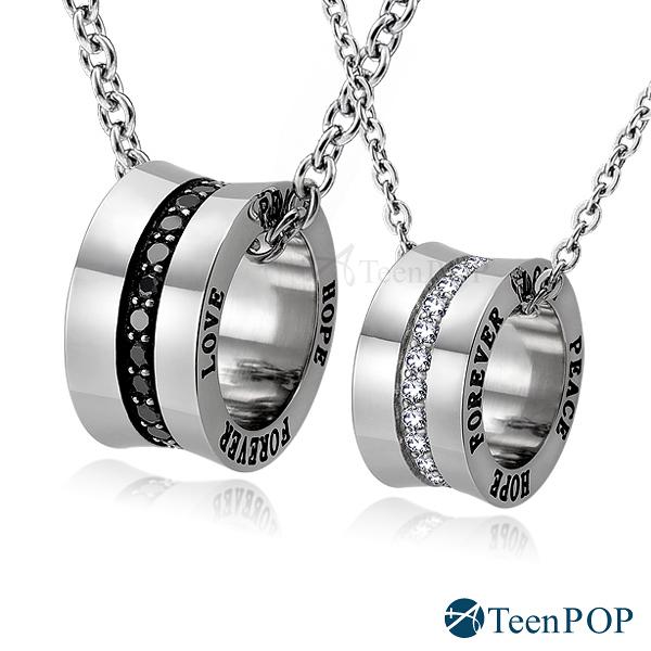 情侶對鍊 ATeenPOP 珠寶白鋼項鍊 幸福運轉 滾輪 *單個價格*
