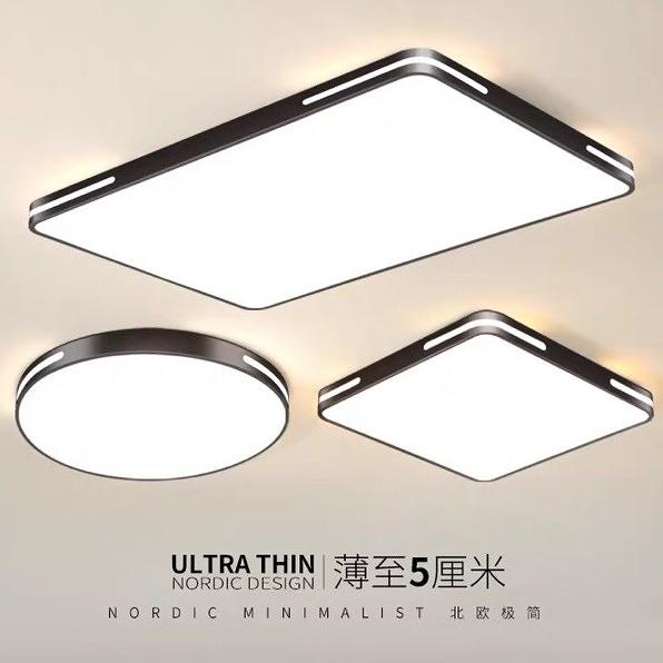 超薄led吸頂燈圓形北歐客廳燈具簡約現代房間臥室燈(40公分/@777-8281)