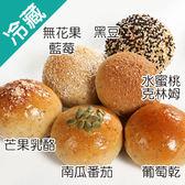黑糖酒粕餐包-芒果乳酪3個【愛買冷藏】