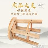 小凳子 實木凳橡木凳子原木小板凳家用矮凳整裝兒童小圓凳換鞋凳可雕刻椅 美物生活館