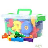交換禮物 積木 (72片裝)幼兒園塑料拼插管道積木早教益智兒童玩具