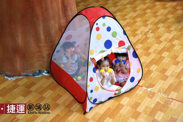 三角錐折疊帳篷兒童遊戲球屋619S